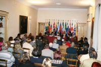 Sala_Conferenze_IILA_2